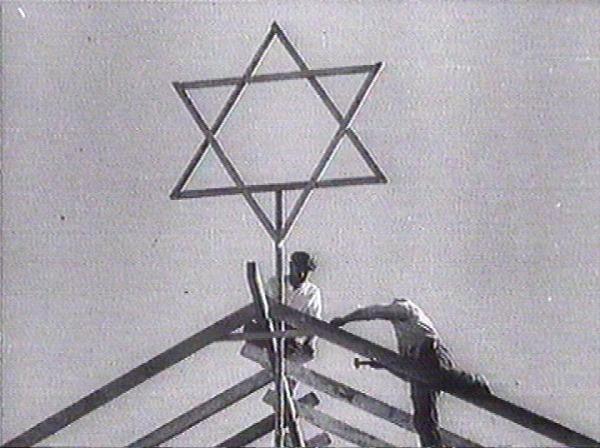 מגן דוד על בניין בבנייה