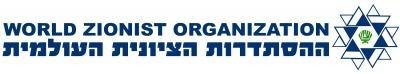 WZO Logo